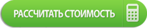 rasschitat-veshalki